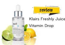 Review tinh chất Klairs Freshly Juiced Vitamin Drop