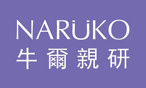 logo naruko